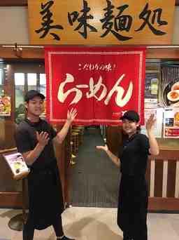 スパワールド内 レストラン 美食麺処ラーメン双月