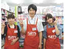 FLET'S(フレッツ) JR大久保