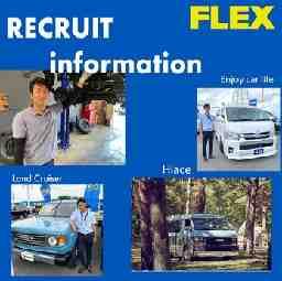 自動車事業部(FLEX) ランクル札幌西店