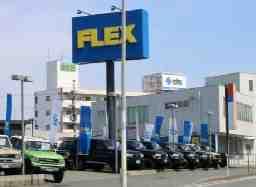 自動車事業部(FLEX) ランクル福岡店