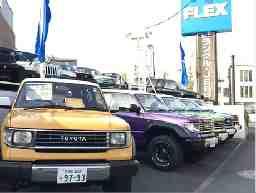 自動車事業部(FLEX) Renoca世田谷店