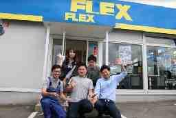 自動車事業部(FLEX) ハイエース札幌店