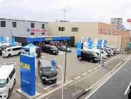 自動車事業部(FLEX) ハイエース高崎店