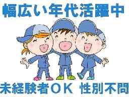 LINK株式会社