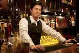 the TRINITY Bar