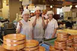 香の川製麺 長吉店