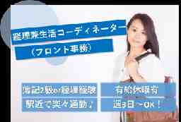 株式会社ヒューモニー