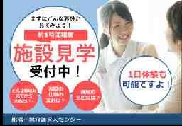 ひばりサービス鎌ヶ谷センター