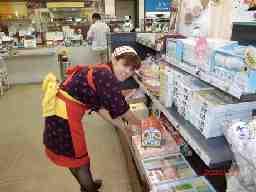 茶の里リゾート ショッピングコーナー 広川サービスエリア店