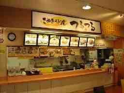 フードコート川之江店