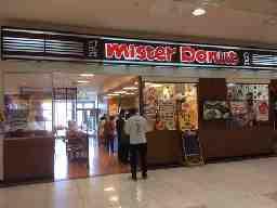 ミスタードーナツ石井店