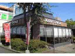 ミスタードーナツ松山店