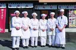 まいどおおきに食堂 神戸摩耶食堂