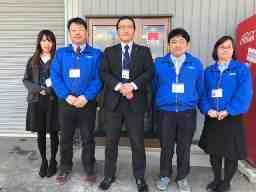 富士運輸株式会社 石川支店