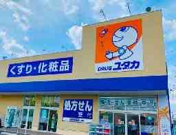 ドラッグユタカ 伏見稲荷店 【中国語と日本語で日常会話ができる方】
