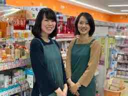 ドラッグセイムス(SEIMS) 横浜笠間店