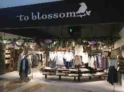 to blossom イオンモール名取店2019年4月オープン