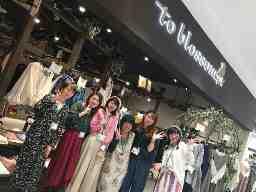 to blossom イオンモール座間店