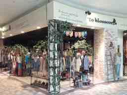 to blossom ベルモール宇都宮店