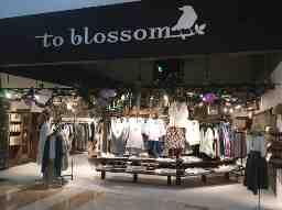 to blossom イオンモール名取店 2019年4月オープン