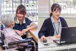 敬仁会24訪問看護ステーション「第2渓山荘ぽっぽ」内