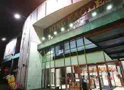 BANGBANG(バンバン) 長崎大村店