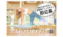 有限会社 MIZUBEFIT