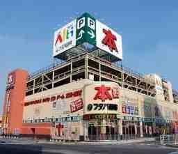 フタバ図書 ALTI福山本店