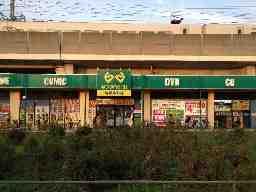 フタバ図書 GIGA与野本町店