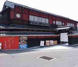 居酒屋風ファミリーレストラン いっちょうMEGA中筋店