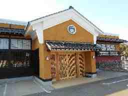 居酒屋風ファミリーレストラン いっちょう高陽店