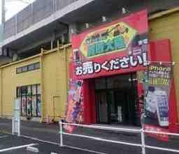 フタバ図書 GIGA武蔵浦和本店