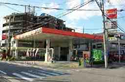 西村株式会社
