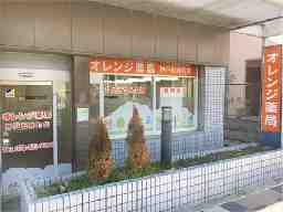 オレンジ薬局神戸石井町店