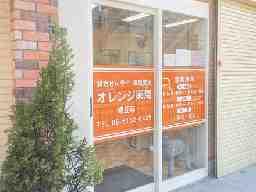 オレンジ薬局 緑丘店