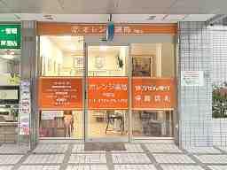 オレンジ薬局芦屋店