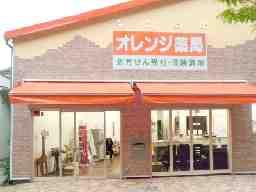 オレンジ薬局貝塚店