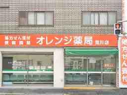 オレンジ薬局荒川店