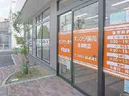 オレンジ薬局 筒井町店