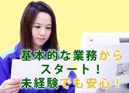 株式会社ギオンデリバリーサービス 横浜栄デポ