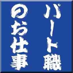 ケアコネクト株式会社(1.26)