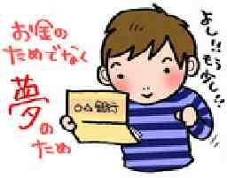 日本マニュファクチャリングサービス株式会社西東京支店お仕事No.nito131004