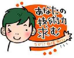 日本マニュファクチャリングサービス株式会社群馬支店お仕事No.1kan190530