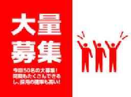 株ウィルオブ・ワークCO西福岡支店