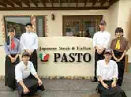 Pasto豊明店