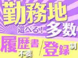 株式会社リージェンシー大阪支店OKMB3091