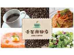 青葉珈琲店朝霞店mn5303