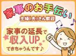 日本基準寝具株式会社エコール事業部
