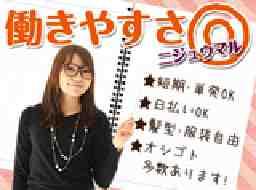 株式会社バイトレ【MB180529GN02】