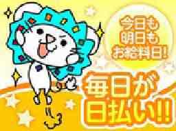 株式会社オープンループパートナーズ勤務地四日市市小古曽東お仕事No.pyi0011